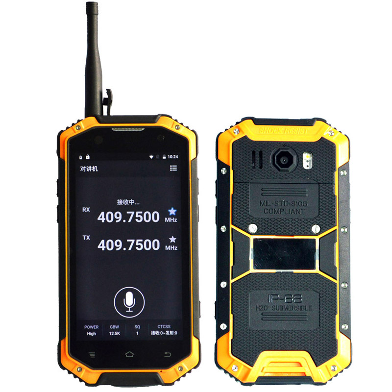 4.7 inch NFC PTT rugged android Intercom phone or android interphone