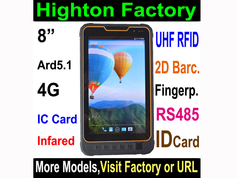 Highton 8 inch 4G LTE Android 5.1 fingerprint scanner 2D barcode scanner IC card reader RS485 Serial port UHF RFID rugged tablet pc computer HR809